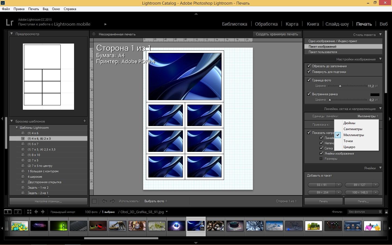 Скачать adobe photoshop lightroom 6. 10 на русском + торрент.