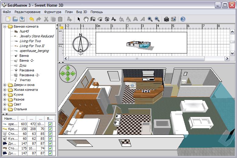 Дизайн интерьера 3d скачать программу через торрент