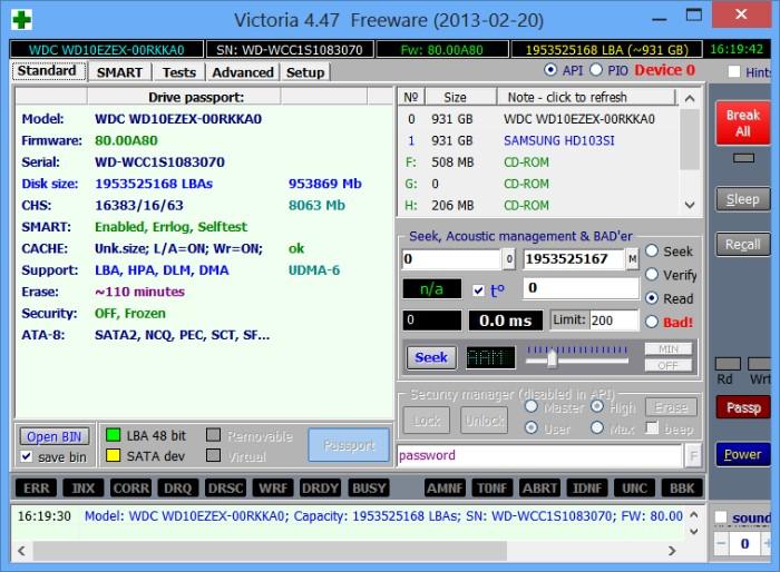 Victoria 4. 4. 7 как работать с программой и восстанавливать битые.