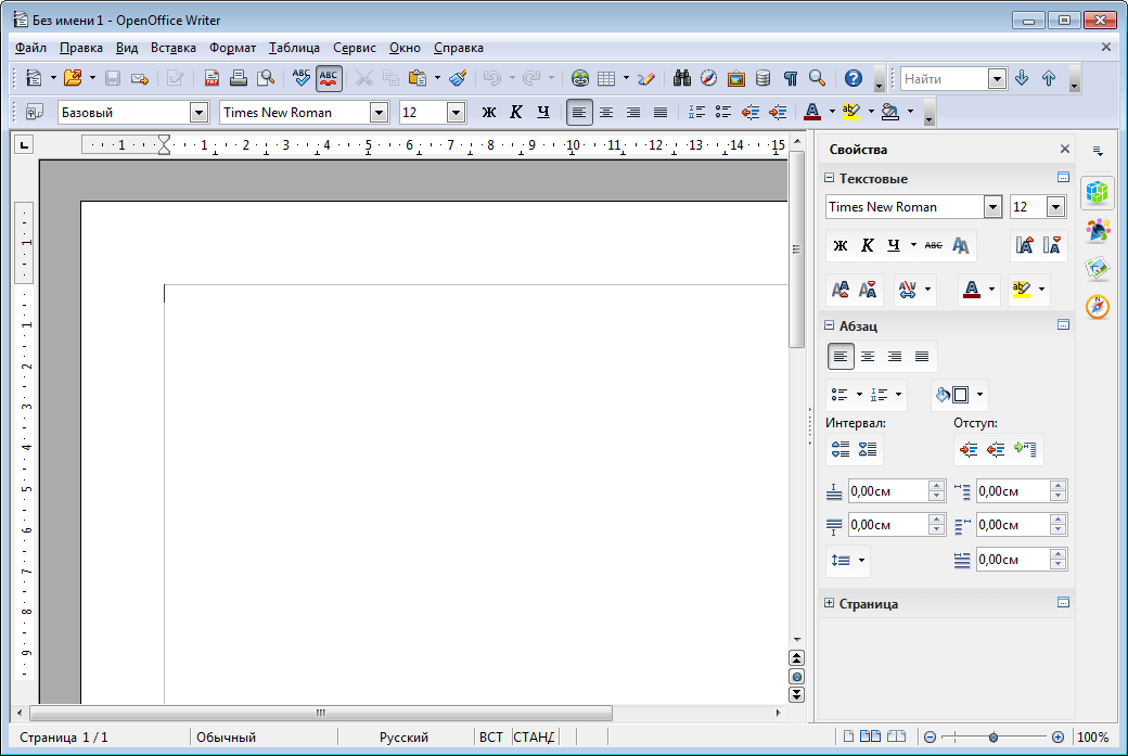 Openoffice - Open office download for windows 7 64 bit ...