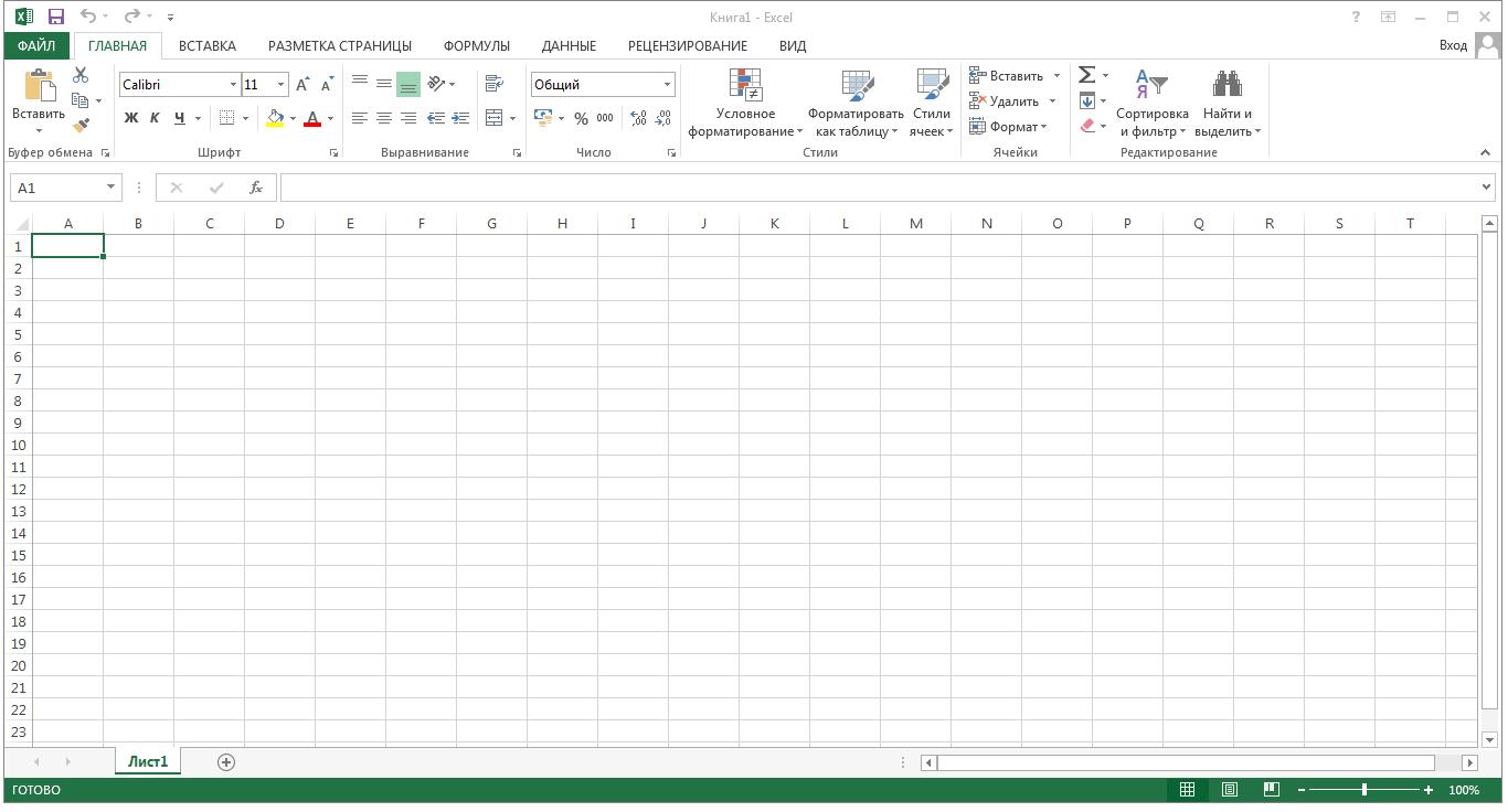 Главная страница Excel 2013