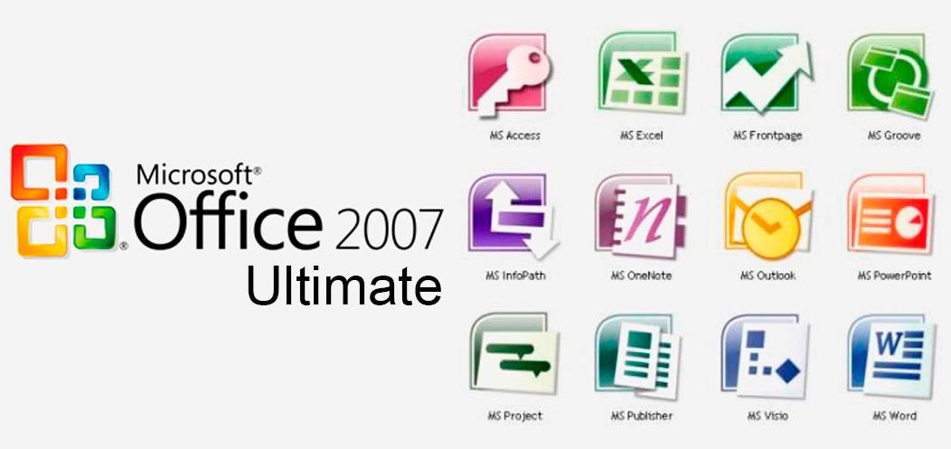 Программы Office 2007