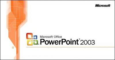 Окно запуска PowerPoint 2003