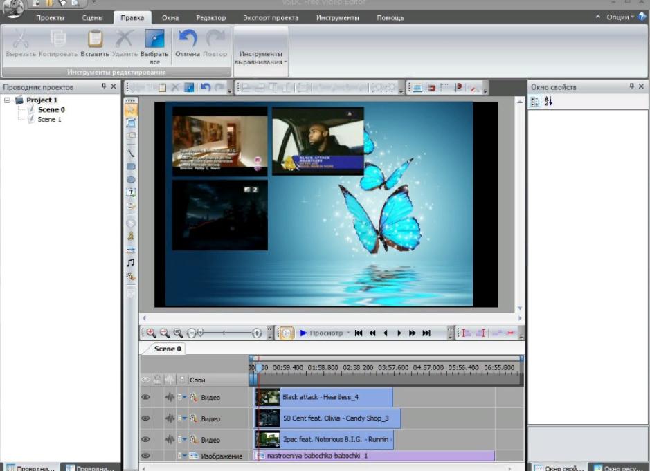 Работа со слоями в Free Video Editor